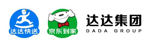 Dada Nexus IPO